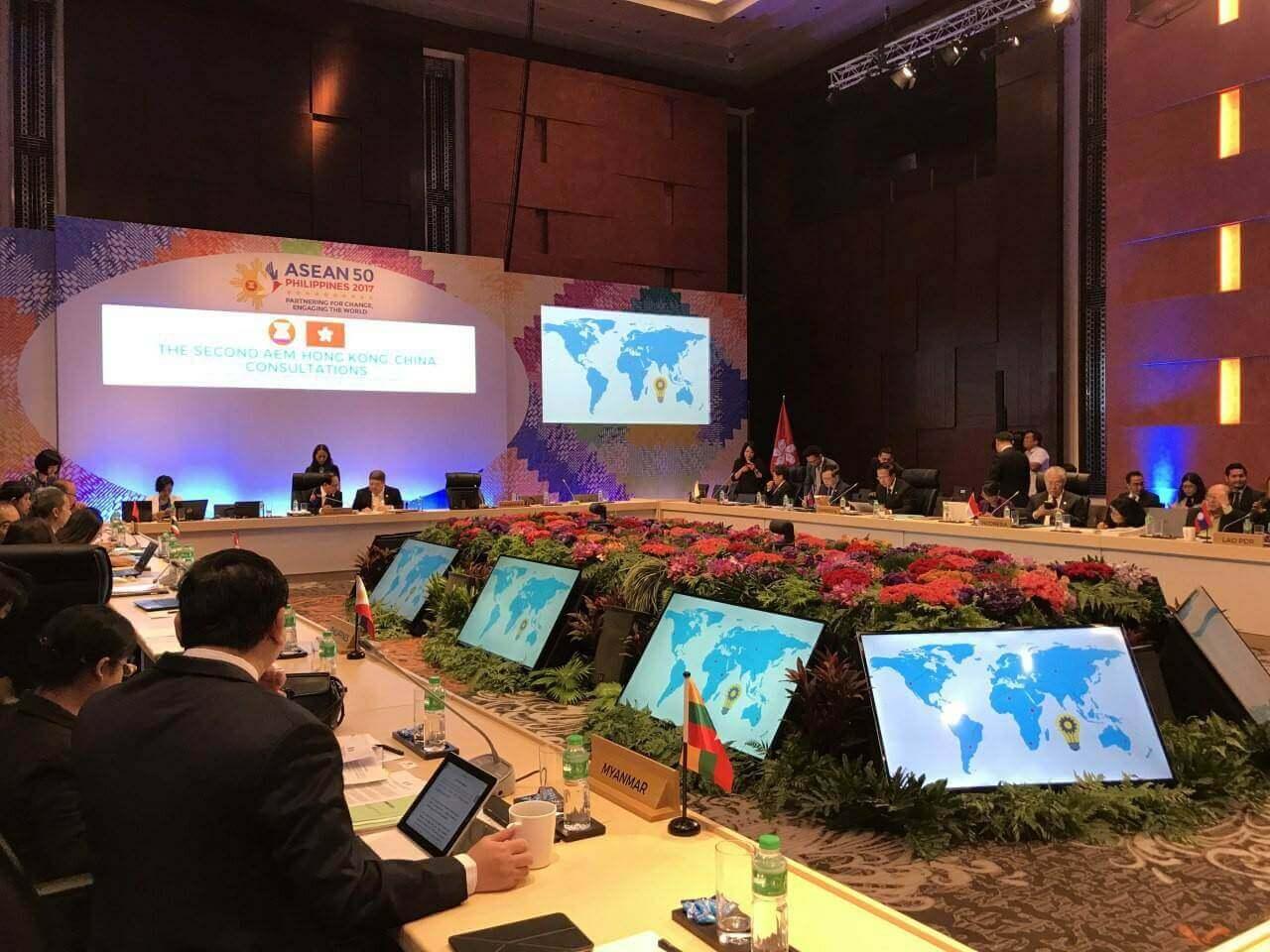 ASEAN Hong Kong Ticaret ve Yatırım Anlaşmaları