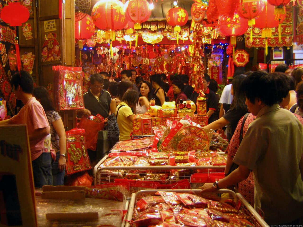 Çin'den Tarife İndirimi
