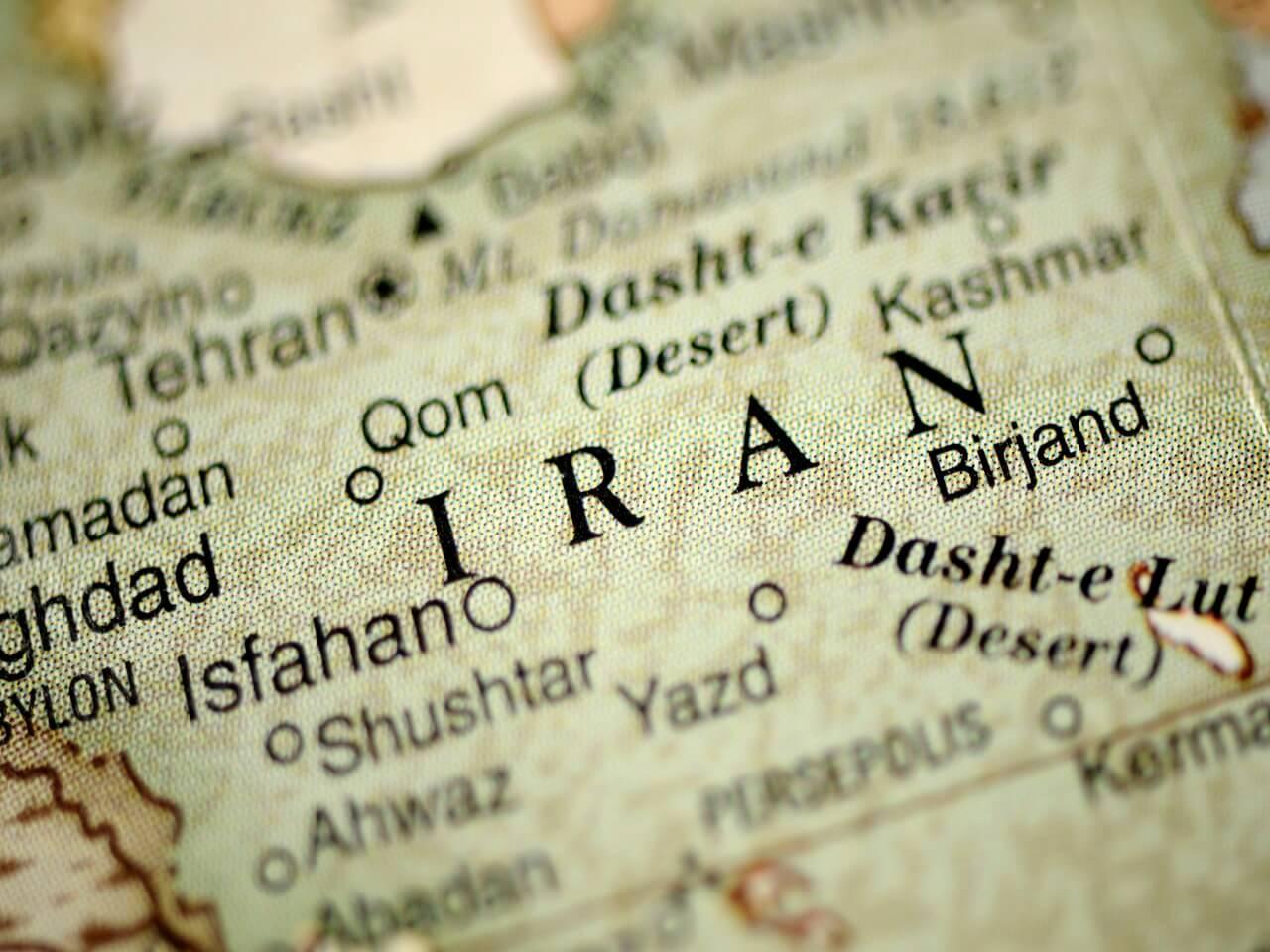 İran Döviz Tahsis Düzenlemesi ve İthaline İzin Verilen Ürünler Listesinde Değişiklik