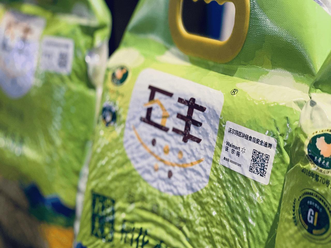 Rusya Bazı Ürünlerdeki Zorunlu Etiket Uygulamasını Erteledi